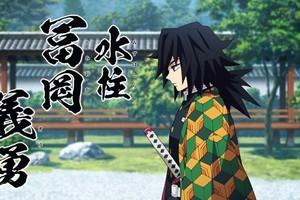 Những dòng chữ thư pháp truyền thống Nhật Bản trong Kimetsu no Yaiba do