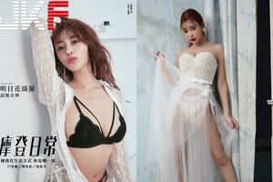 Nữ thần 18+ Asuka Kirara xuất hiện nóng bóng trên tạp chí Đài Loan, sexy khó cưỡng khiến fan không cưỡng lại