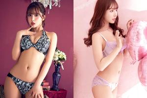 Yua Mikami khoe body trong bộ ảnh thời trang mới nhất khiến fan hâm mộ