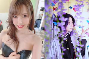 Ngắm loạt ảnh cosplay đẹp mắt của nữ thần 18+ Yui Hatano vào vai Trùng Trụ trong Kimetsu no Yaiba