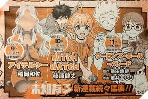 Weekly Shonen Jump công bố 4 manga