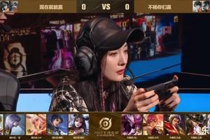 Dương Mịch là game thủ