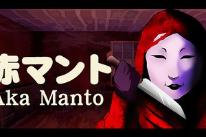 6 truyền thuyết đô thị ám ảnh nhất Nhật Bản, thường xuyên xuất hiện trong phim ảnh và game