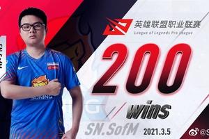 Suning thắng 3 trận liên tiếp, SofM chinh phục thêm một cột mốc đáng tự hào