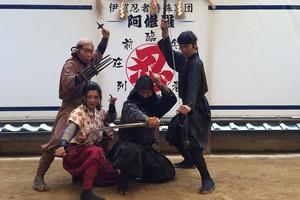 Fan Naruto phấn khích khi Nhật Bản thành lập