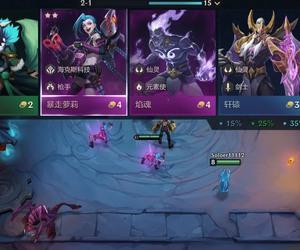 Tencent ra mắt game cờ nhân phẩm Mobile cực đẹp, giống