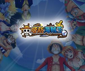 Đế Chế One Piece sẽ ra mắt tại Việt Nam ngày 25/12 tới