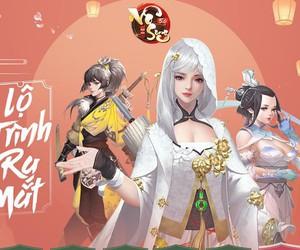 Ngạo kiếm vô song 5.0 chính thức công bố lộ trình ra mắt vào ngày 16/7