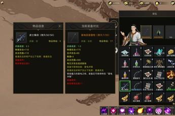 Game nhập vai Trung Quốc bất ngờ đại nào Steam, săn lợn, train quái, đánh boss y như Võ Lâm Truyền Kỳ