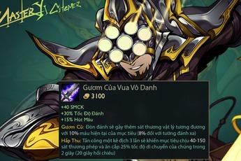 Game thủ Việt vui sướng vì update Gươm Vô Danh tại Tiền Mùa Giải 2021 - 'Thời của Master Yi tới rồi'