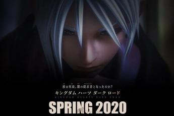 Tựa game đình đám Kingdom Hearts chính thức xác nhận bản mobile với tên gọi Kingdom Hearts Dark Road
