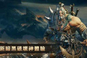 "Diablo Immortal - Dự án ""Diablo Mobile"" đầy tham vọng của Blizzard hé lộ thời điểm Alpha Test"