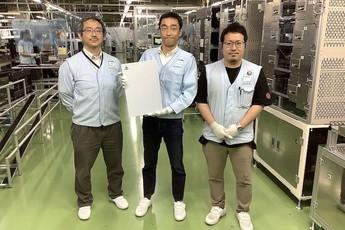 Cận cảnh những chiếc PS5 đầu tiên trên thế giới được xuất xưởng?