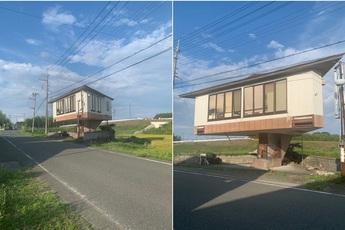 Độc đáo ngôi nhà hình nấm tại Nhật Bản gây sốt cộng đồng mạng vì kiến trúc khá kỳ dị