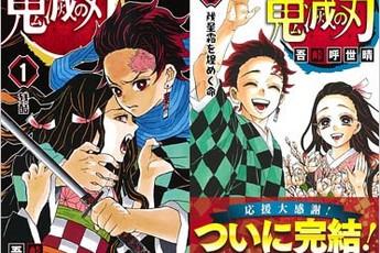 Shonen Jump chính thức đưa ra lời cảnh báo về bản in lậu của Demon Slayer: Kimetsu no Yaiba