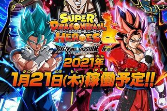 Fan Bi Rồng liên tiếp đón tin vui khi Super Dragon Ball Heroes được ấn định ngày phát sóng trở lại