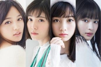 """5 """"nàng thơ"""" Nhật Bản tuy sở hữu chiều cao khiêm tốn nhưng lại có nhan sắc """"vạn người mê"""""""