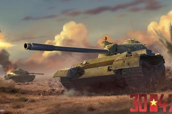 Hiker Games hé lộ rằng 300475 sẽ có những trận tăng và không chiến vô cùng ác liệt