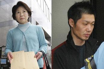 Rie Isogai: Vụ án xuất phát từ dark web Nhật Bản khiến người người sợ hãi
