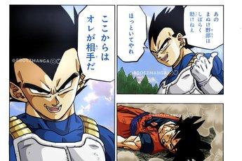 """Dragon Ball Super chap 73 chứng kiến màn Vegeta """"gáy to"""" đòi xóa sổ kẻ sống sót Granola"""