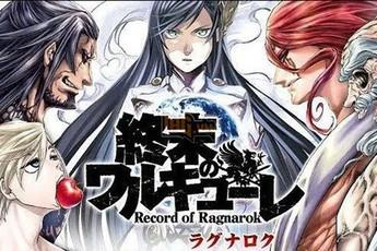 Record of Ragnarok và top 6 anime thần thoại hay nhất do fan bình chọn