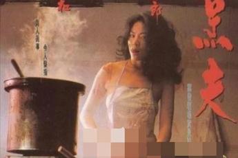 """Bí ẩn về thảm án vợ giết chồng rồi chặt xác: Không tìm ra thi thể lẫn hung khí, được làm phim 18+ đầy cảnh nóng """"nhức mắt"""""""