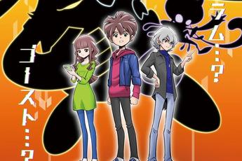Siêu phẩm đình đám Digimon ra mắt thêm 2 dự án anime mới, hấp dẫn không kém gì Pokémon