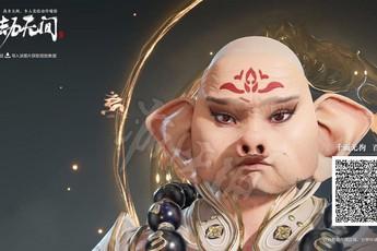 Chết cười với cuộc thi tạo hình nhân vật của game thủ NARAKA: BLADEPOINT