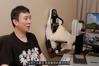 Đẳng cấp 'build PC' của thiếu gia Vương Tư Thông: Không cần tốt nhất, chỉ cần đắt nhất, riêng tiền kéo mạng cũng hơn 30.000 USD/tháng