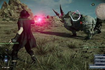 Final Fantasy XV hâm nóng ngày phát hành bằng loạt ảnh in-game đẹp như tranh vẽ