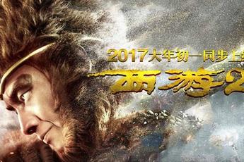 5 game online Trung Quốc hấp dẫn để bạn giải trí trong dịp Tết 2017