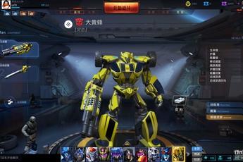 6 game online Trung Quốc cực hấp dẫn mở cửa nửa cuối tháng 5/2017