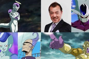 Bạn đã biết diễn viên lồng tiếng cho Frieza trong Dragon Ball là Seiyuu có chất giọng đặc biệt nhất Nhật Bản?
