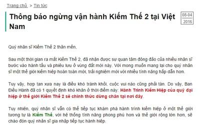 VNG thông báo đóng cửa Kiếm Thế 2 tại Việt Nam