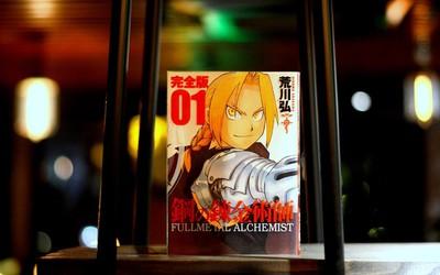 Fullmetal Alchemist – Cang Giả Kim Thuật Sư bản đặc biệt: Ấn phẩm manga chất lượng không thể bỏ qua trong mùa thu này!