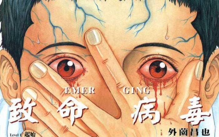 Kết quả hình ảnh cho emerging manga