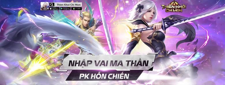 Thiên Khởi Chi Môn