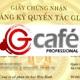 Gcafe