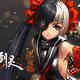 Blade and Soul Web